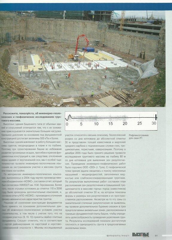 http://img-fotki.yandex.ru/get/5201/art-pushka.41/0_3327b_3459402b_XL.jpg