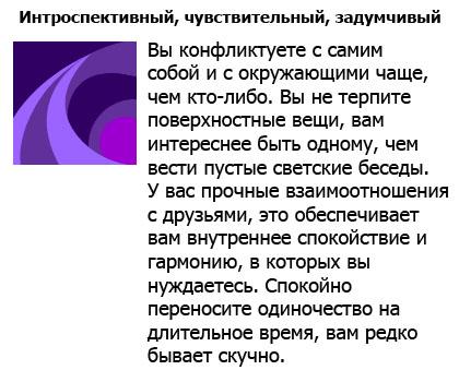 http://img-fotki.yandex.ru/get/5201/astro-nomad.1/0_49c9e_b1398c70_orig.jpg