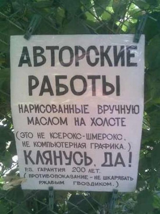 reklama_117