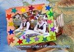 http://img-fotki.yandex.ru/get/5201/foto-re.85/0_3ea00_e82f2427_S.jpg