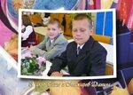 http://img-fotki.yandex.ru/get/5201/foto-re.86/0_3ea01_b49ee36b_S.jpg