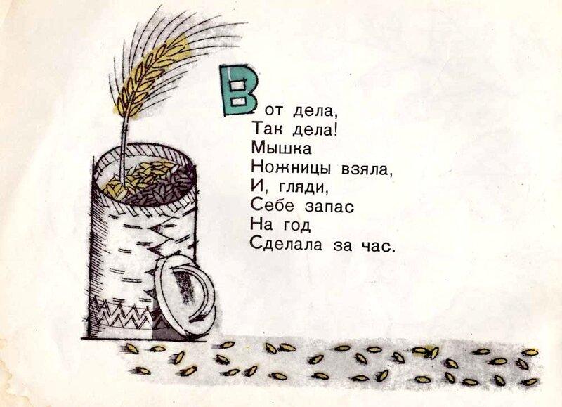 рисунки Сазонова