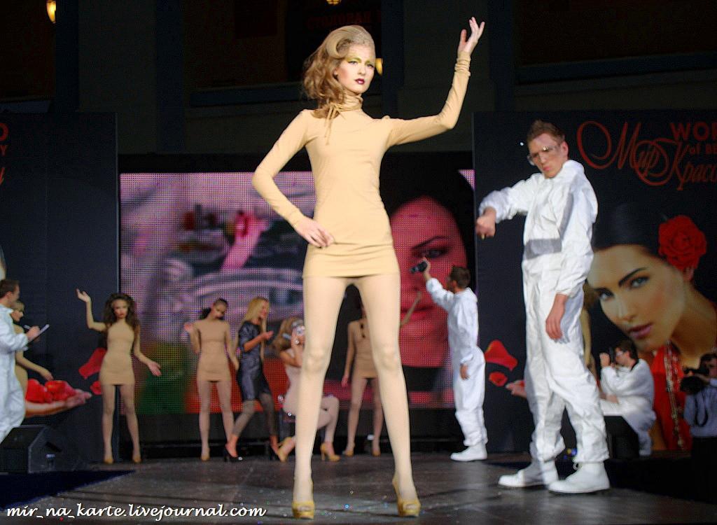 Москва. МИР КРАСОТЫ 2010 в Гостином дворе (часть 2)