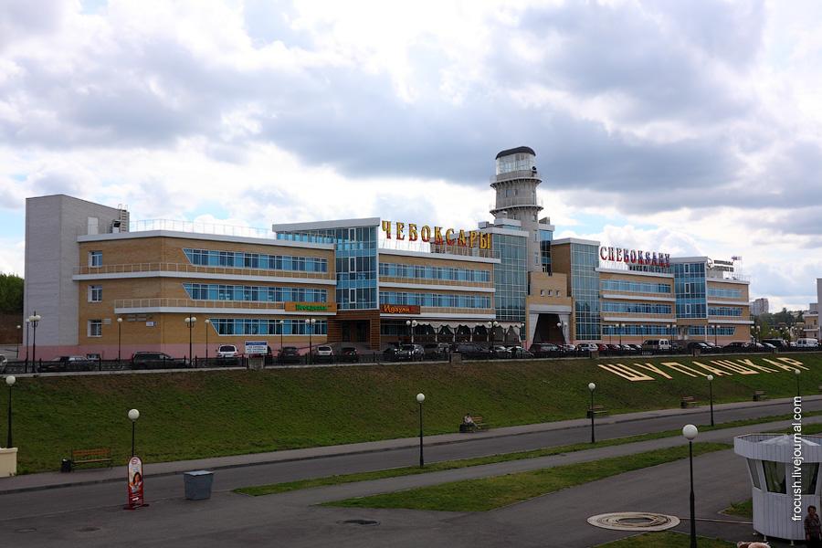 Здание речного вокзала в Чебоксарах