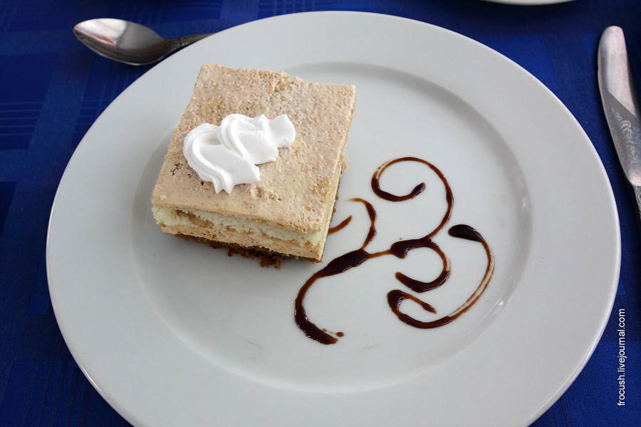 Пирожное «Кофейный рай»