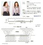 Объемные шарфики 0_38f15_865fc2af_S