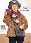 Рхемы вязания шарфа-хомута спицами, вязание манишки и схемы вязания.