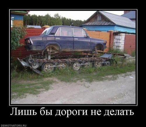 img-fotki.yandex.ru/get/5201/stariy2003.b6/0_5a7f5_b5099ae4_L.jpg