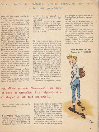 Париж-1959