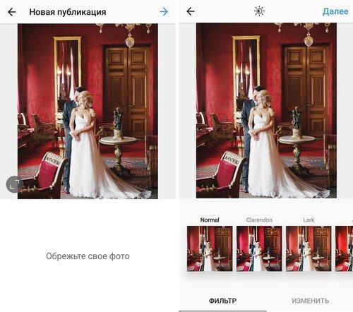 "InstaSave - публикация файлов в ""Инстаграме"""