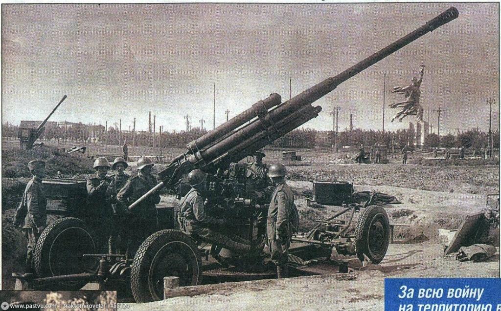 ������ � 1943 ����