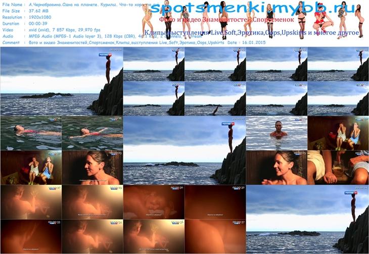 http://img-fotki.yandex.ru/get/5202/14186792.193/0_f9d8b_e0b9e003_orig.jpg