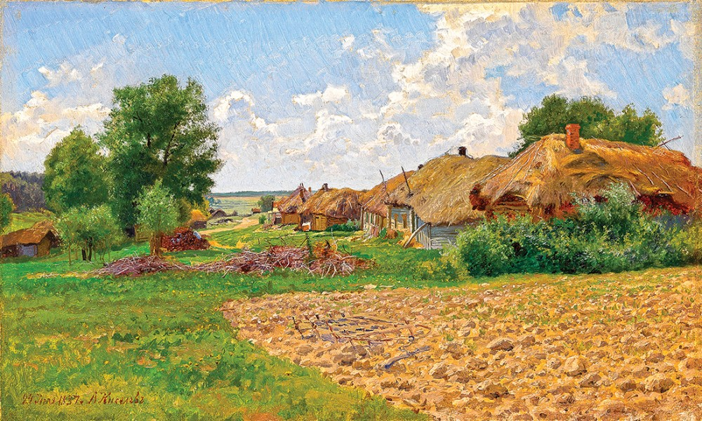 Деревня 1897.jpg