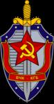 Emblema_KGB.svg.png