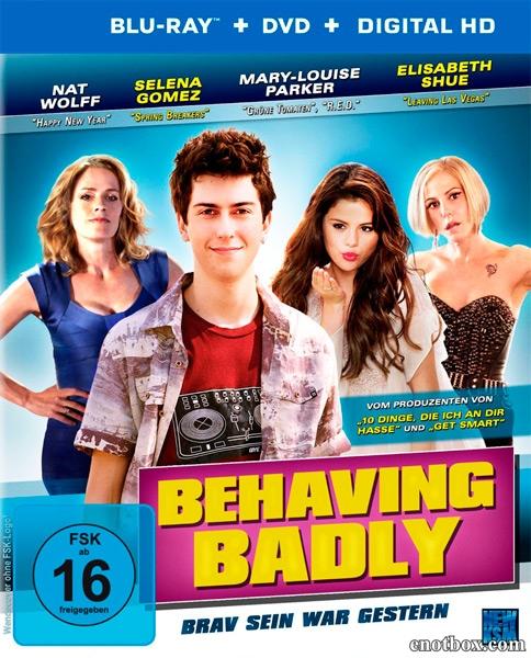 Плохое поведение / Behaving Badly (2014/BDRip/HDRip)