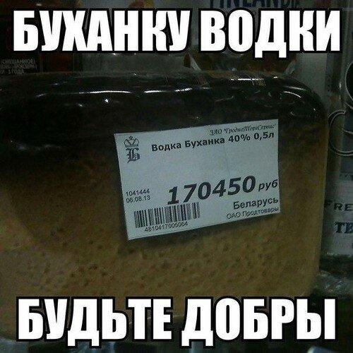 согласна, что анекдот купить ящик водки бутылки сдать женщины