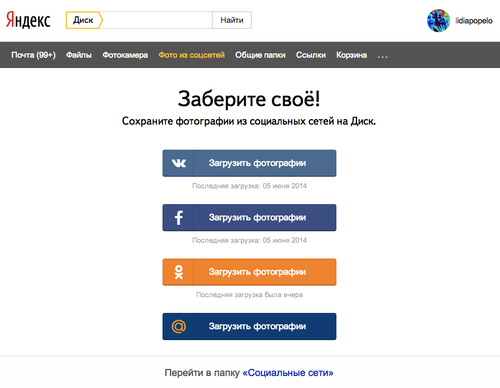 itconsult.org.ru - Part 5