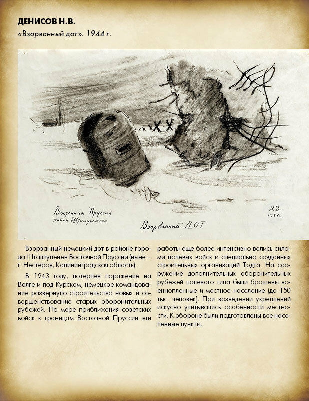 https://img-fotki.yandex.ru/get/5202/19735401.eb/0_8eda2_5d63b95d_XL.jpg