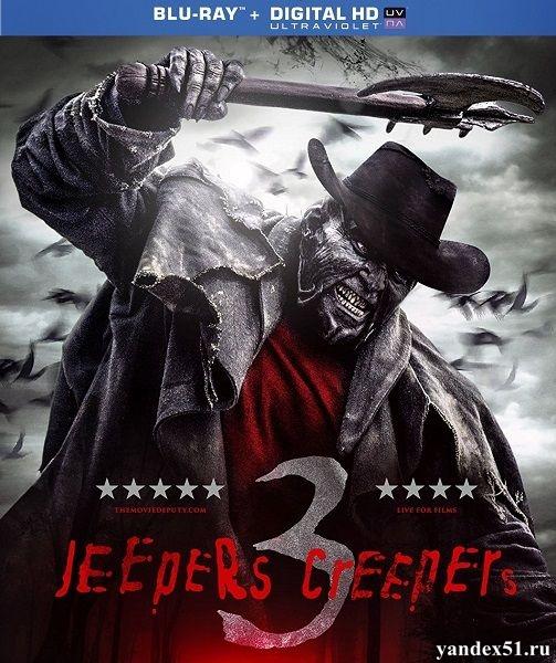 Джиперс Криперс 3 / Jeepers Creepers 3 (2017/BDRip/HDRip)