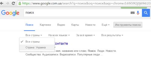 google_ua.PNG