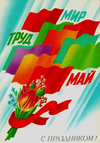 1984_худ. Квавадзе Е.