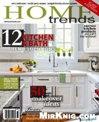 Журнал Canadian Home Trends - Autumn 2013