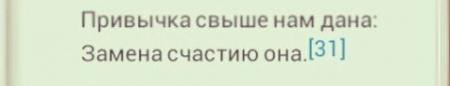 Книга А.С. Пушкин Евгений Онегин