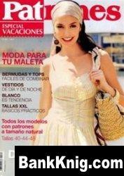 Журнал Patrones №269 Ecpecial Vacaciones jpg 173,48Мб