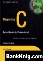 Beginning C: From Novice to Professional, Fourth Edition pdf 8,29Мб