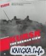 Аудиокнига Kursk: The German View