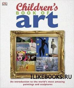 Книга Коллектив авторов - Children's Book of Art / Книга искусств для детей