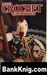 Журнал Annies Crochet Newsletter №70 1994