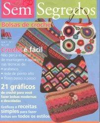 Журнал Bolsas de Croche Ano 1 №1 Sem Segredos