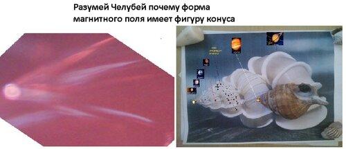 Новые картинки в мироздании 0_99438_d314da61_L