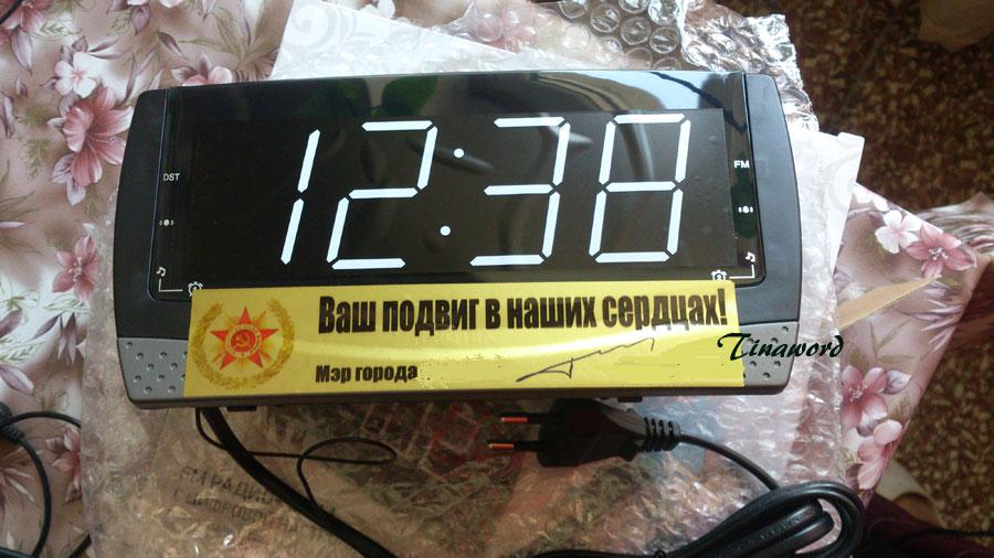 часы.jpg