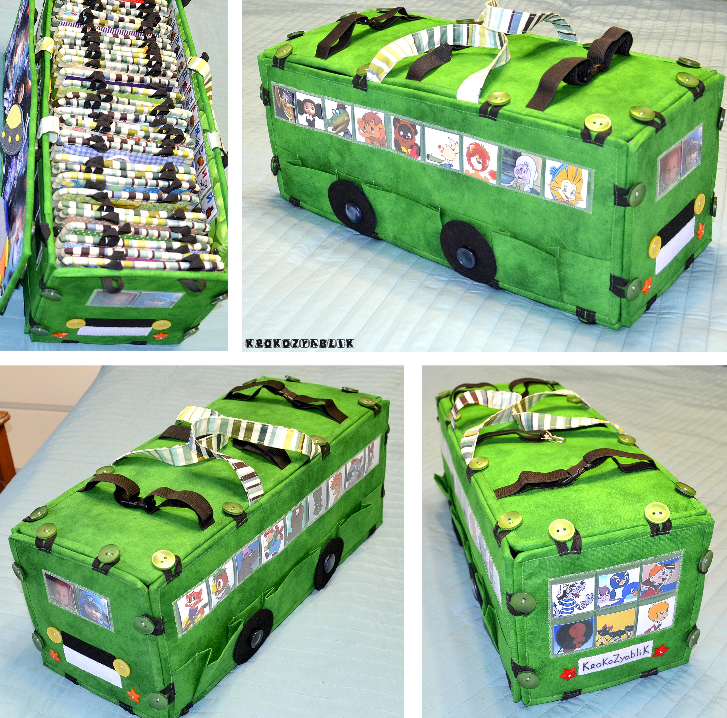 зеленый автобус сумка чехол 2.jpg