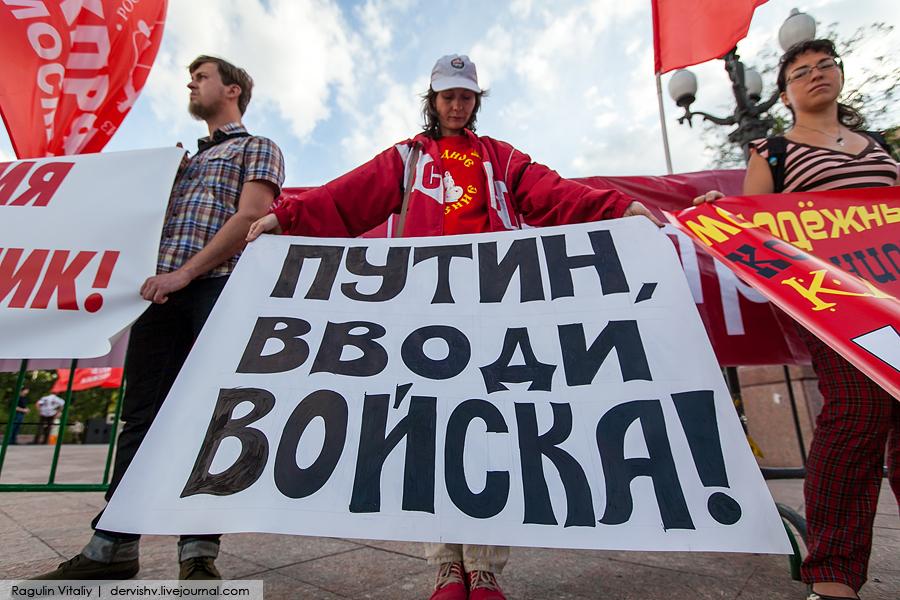 Террористы добрались до Донецка и обстреляли беженцев, есть жертвы, - СМИ - Цензор.НЕТ 1913