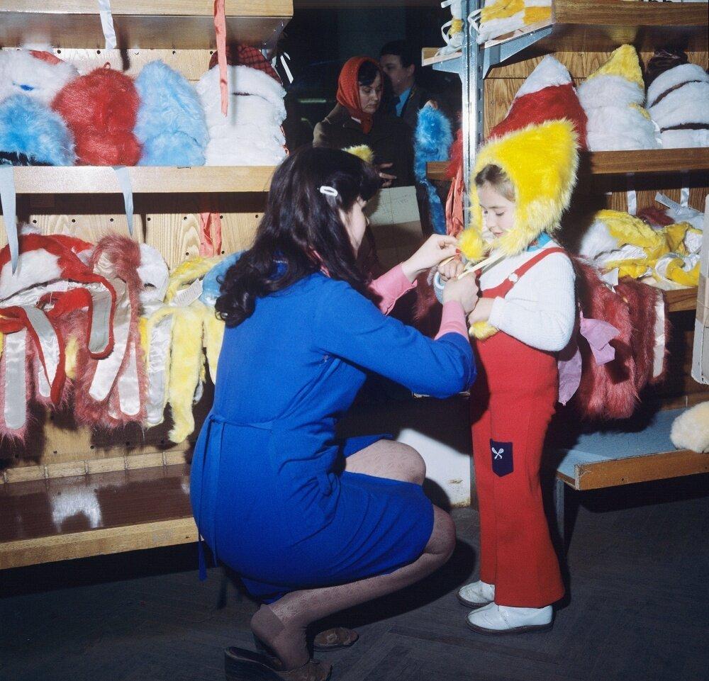 1979. Детский мир