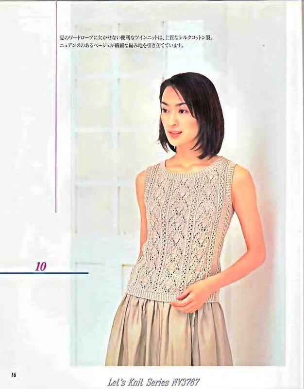 Let's knit series NV3767 1999 sp-kr_16
