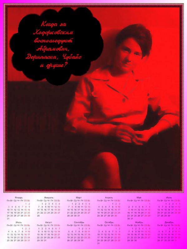 7 октября - день рождения Ульрики Майнхоф