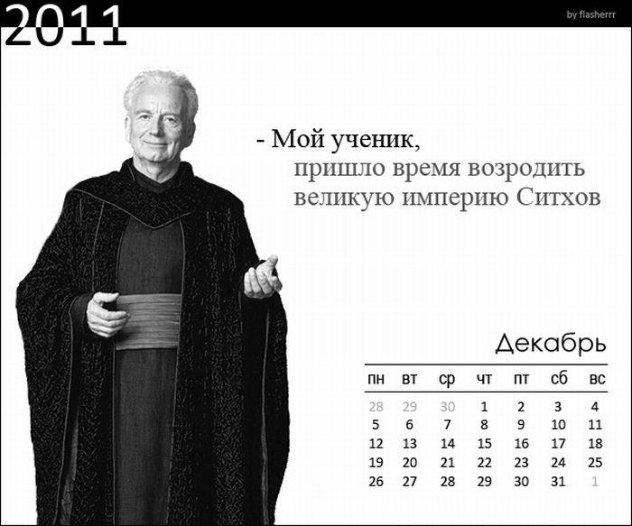 lukashenko_12