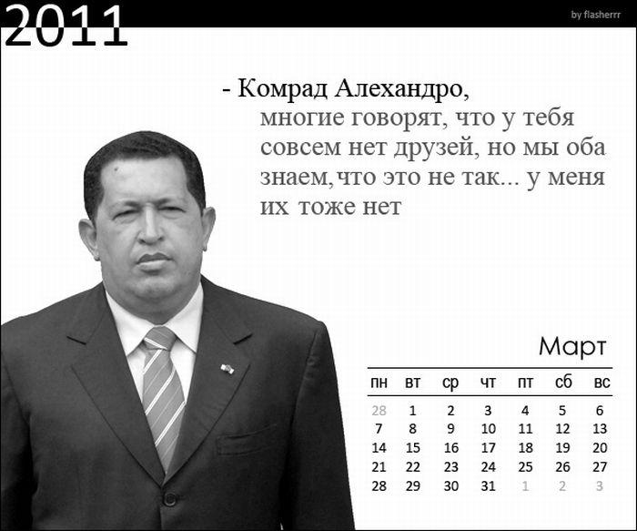 lukashenko_03