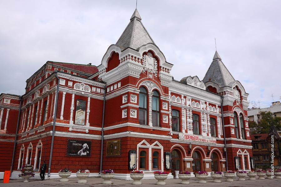 Самарский академический театр драмы имени Горького