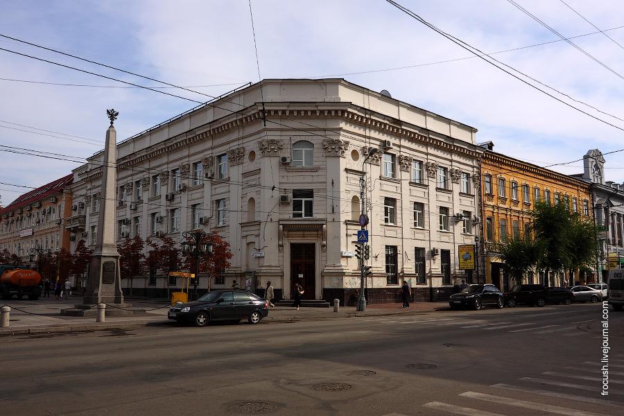 Улица Ленинградская. ОАО «Самараэнерго»