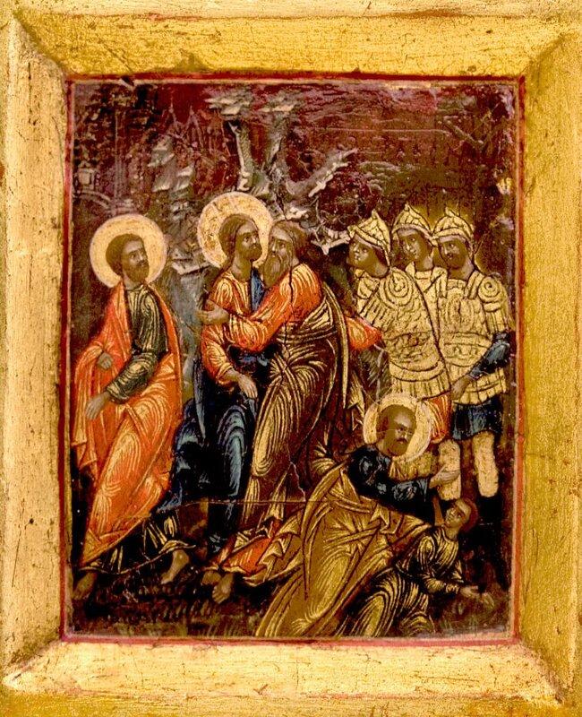 ПОЦЕЛУЙ ИУДЫ Фрагмент складня ВОЗДВИЖЕНИЕ ЧЕСТНОГО КРЕСТА ГОСПОДНЯ