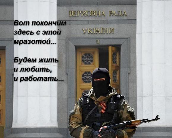 Возможное ближайшее будущее Украины.