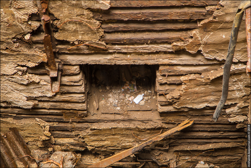 Поскотинские рудники Алапаевское месторождение бурых железняков