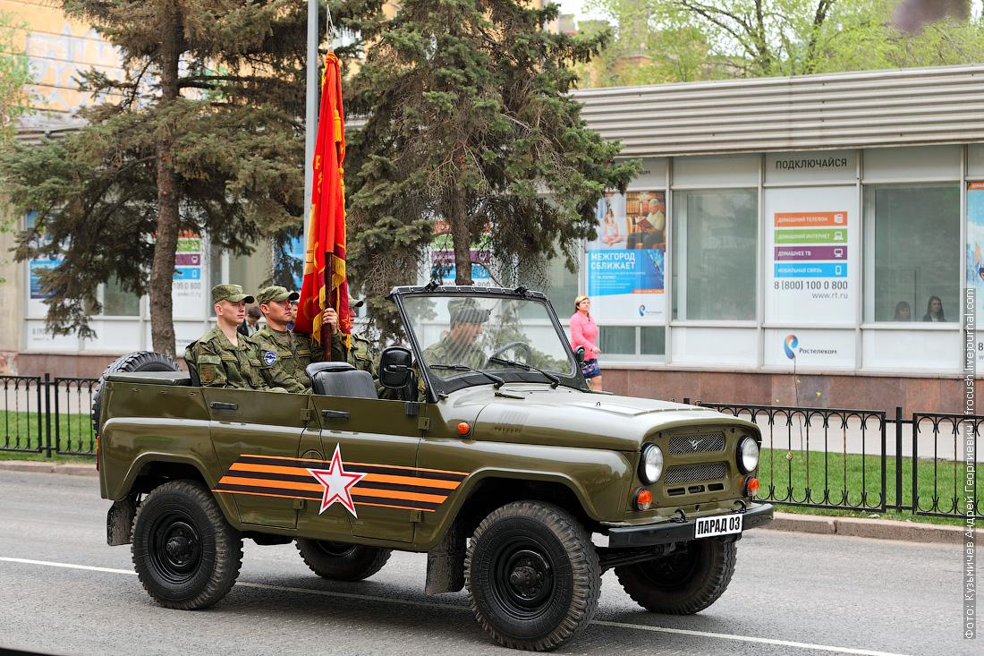 УАЗ-3151 генеральная репетиция парада Победы в Волгограде