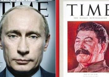 Украинцы относятся к Сталину лучше, чем к Путину