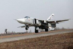 Россия начала наносить авиаудары по ИГИЛ в Сирии